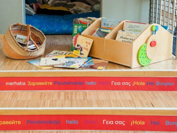 Bücherkiste wienXtra-kinderinfo
